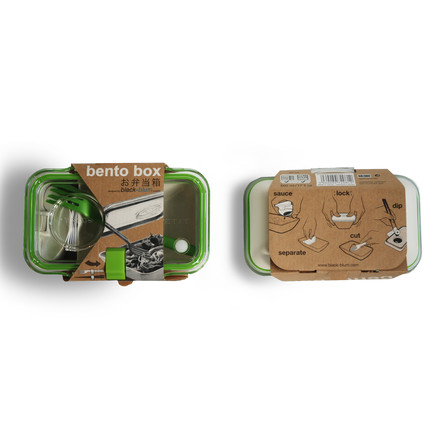 Black + Blum - Bento Box, lime - package