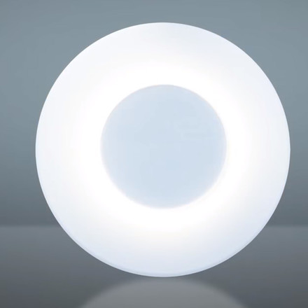 Osram - Lightify Surface Light