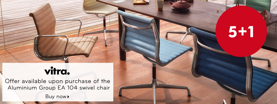 Vitra - Aluminium Group EA 104 Swivel Chair