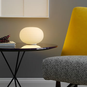 Spherical table lamp